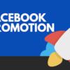 Ce inseamna promovare pe Facebook si care sunt cele mai importante informatii?